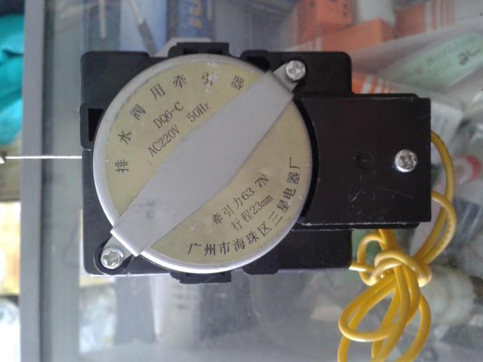 harga Motor drain mesin cuci otomatis type 2 Tokopedia.com