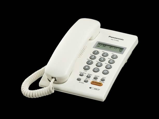 harga Panasonic kxt7705 - telepon kantor / rumah Tokopedia.com