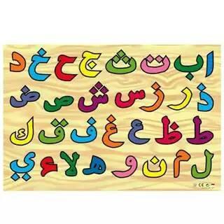 Foto Produk Puzzle Huruf Hijaiyah, mainan edukatif edukasi kayu anak SNI dari Edukasi Toys