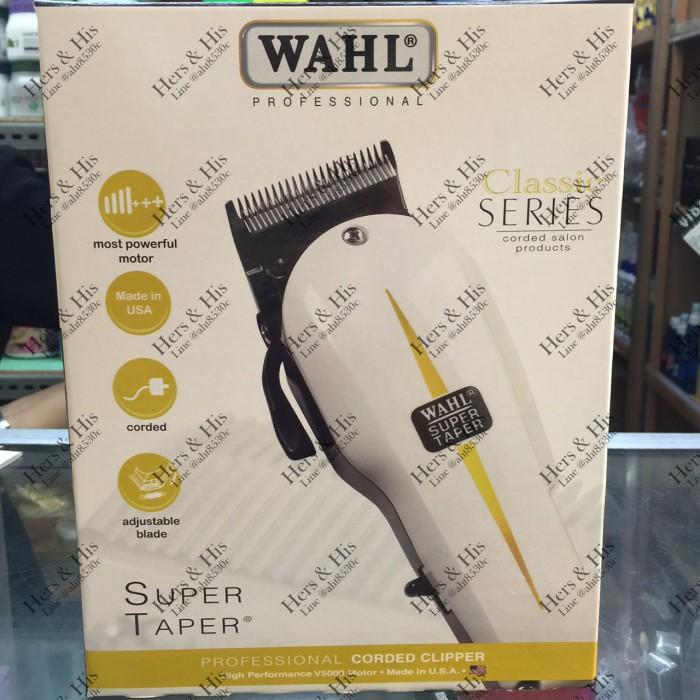Jual WAHL Professional Super Taper 100% Original USA - Alat Cukur ... 7d56bddc14
