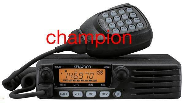 harga Radio mobile rig kenwood tm 281a Tokopedia.com