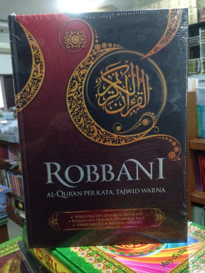 harga Al-qur'an robbani full color (dengan terjemahan perkata) Tokopedia.com