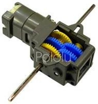 harga Single motor gearbox (tamiya #70167) Tokopedia.com