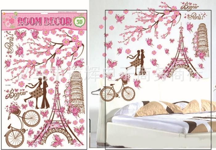 jual wall sticker 3d bonjour paris couple pink - kota surabaya