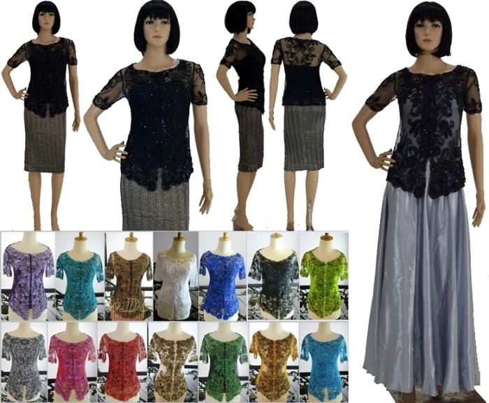 harga Kebaya sabrina lengan pendek pesta wisuda modern brokat tile payet Tokopedia.com