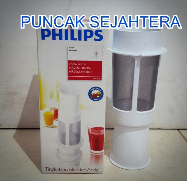 harga Saringan blender philips fruit filter hr-2938 (hr2938) Tokopedia.com
