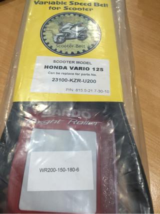 harga Scooter belt honda vario fi with weight roller bando Tokopedia.com