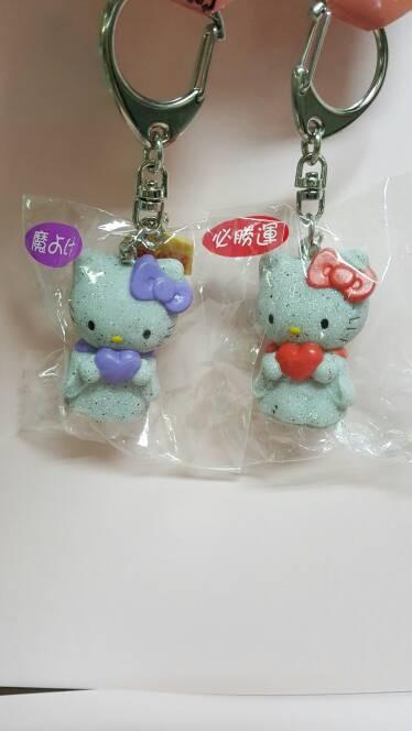 harga Hello kitty handphone strap 3-4 cm karet Tokopedia.com