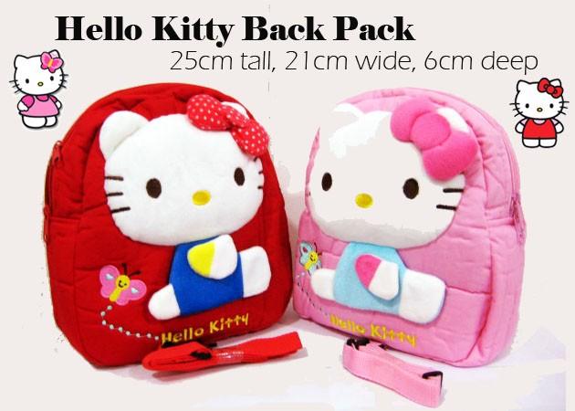 harga Hello kitty bagpack with harness Tokopedia.com