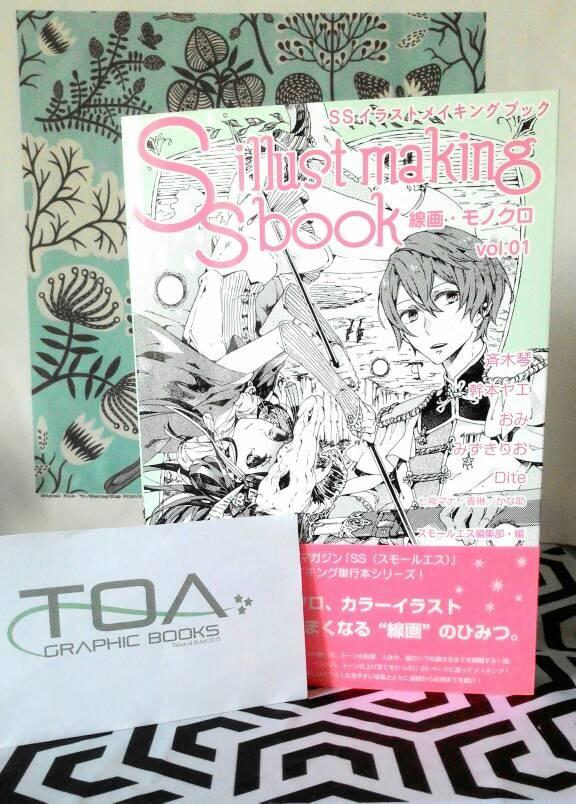 harga Ss illust line and monochrome - artbook tutorial Tokopedia.com
