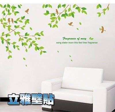 jual ready stock wall sticker daun - mw wall sticker denpasar