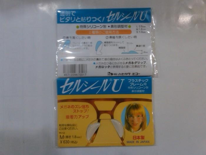 harga Ganjalan/bantalan/tatakan hidung medium (frame plastik no nosepad) Tokopedia.com