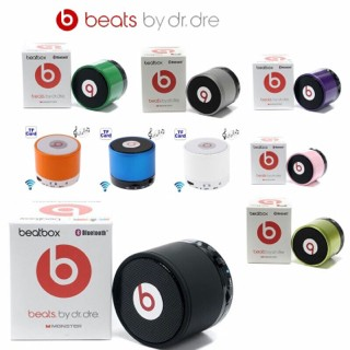 Monster Beats by Dr.Dre Mini Bluetooth Speaker Portable Bisa USB & FM