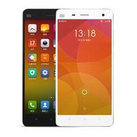 harga Xiaomi mi4 16gb putih garansi top 1 tahun Tokopedia.com