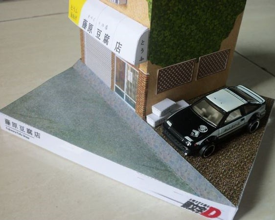 harga Initial d tofu shop film series diorama skala 64 Tokopedia.com