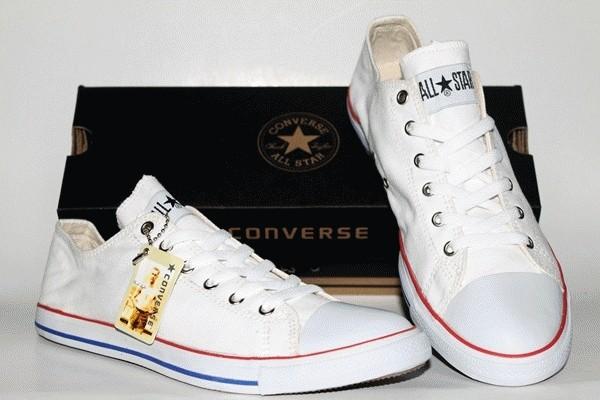 Jual Grosir Sepatu converse all star Putih - Usaha Dagang  59153fbcc4