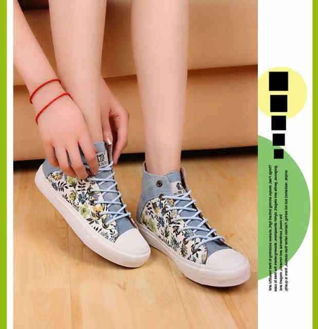 Kets Bunga Biru Sepatu Casual Wanita - Info Daftar Harga Terbaru ... 4966fddf41