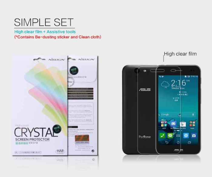 harga Jual anti gores nillkin crystal clear screen guard asus padfone s Tokopedia.com