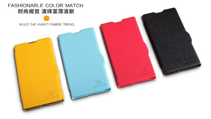 harga Nillkin fresh leather case nokia lumia 1020 Tokopedia.com