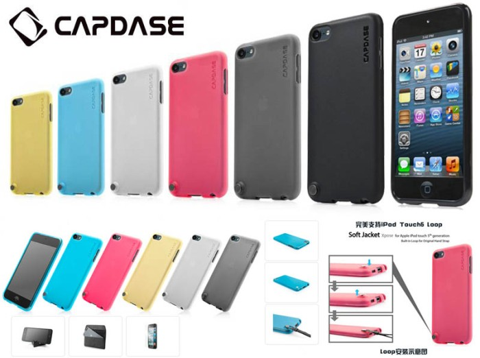 Jual Softcase Capdase Softjacket Soft Cover Case Silikon iPod Touch 5
