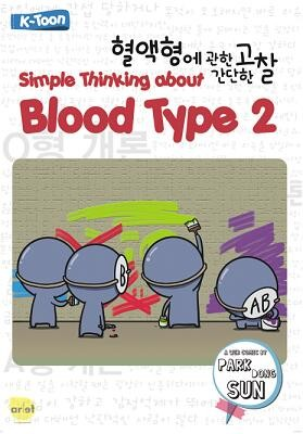harga Buku simple thinking of blood type 2 Tokopedia.com