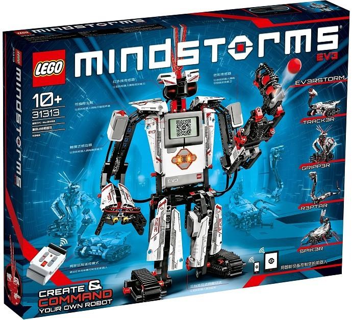 harga Lego 31313 mindstorms ev3 Tokopedia.com
