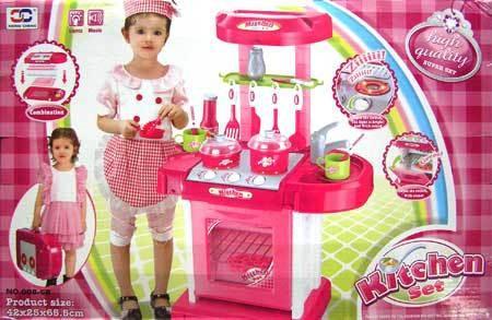 Jual Kitchen Set Koper Mainan Anak Syafah Toys Tokopedia