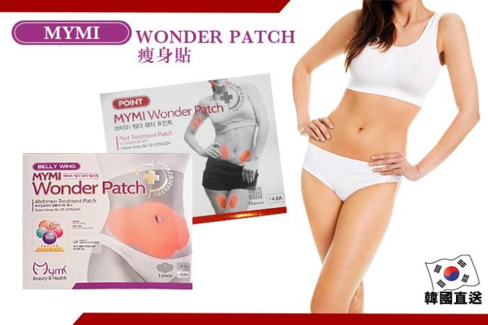 Mymi wonder patch пластырь для похудения живота