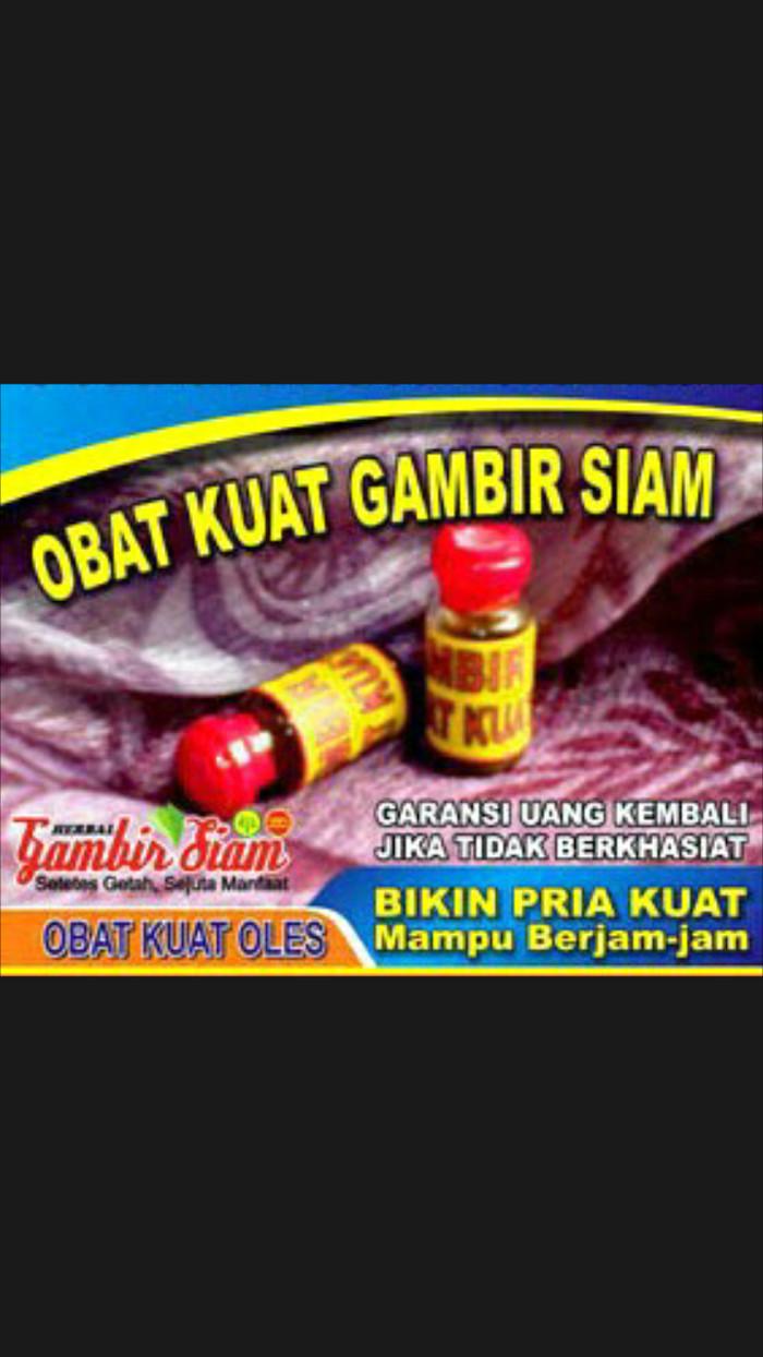 Jual Obat Kuat Oles Gambir Serawak Asli Kalimantan Di Lapak David De Padat Herbal Siam Mira Online Tokopedia