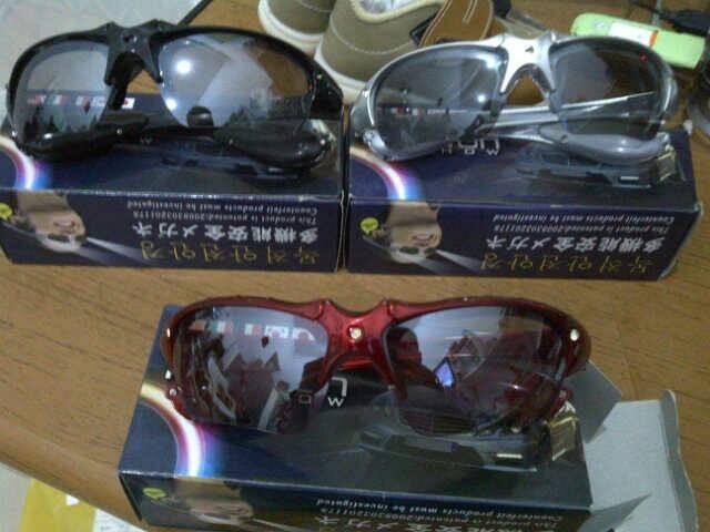 Gambar Jual Kacamata Unik Deluxe Guard Anti Ngantuk Lampu Light ... bec65f5ea2