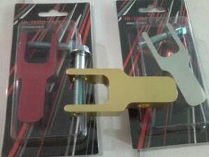 harga Peninggi shock sok belakang motor matic metic variasi aksesoris Tokopedia.com
