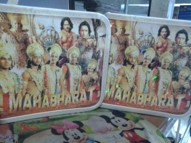 harga Mahabarata dubbing antv 100% 267 episode Tokopedia.com