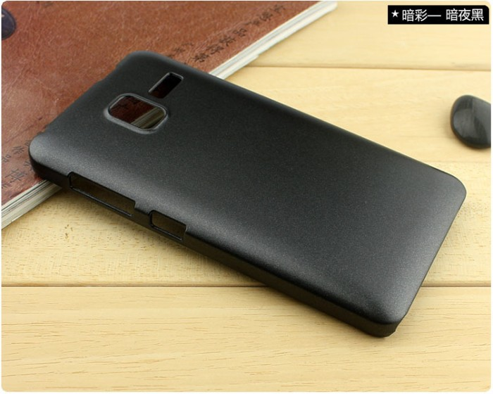 Jual Hardcase Hardcover Lenovo A850 A850 Plus Octa