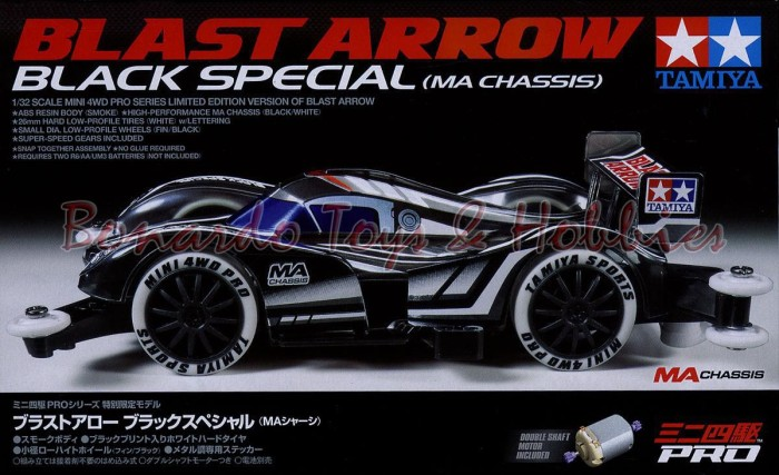 harga Tamiya #95020 blast arrow black special (ma chassis) (mini 4wd) Tokopedia.com