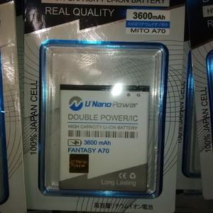 Baterai Ba-00050 Nano Dobel Power Mito Fantasy A70 3600mah