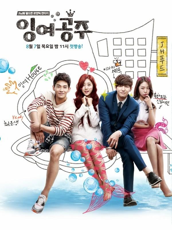سریال کره ای پری دریایی Surplus Princess2014