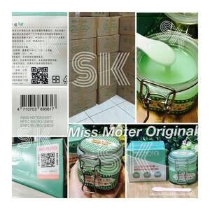 harga Miss moter matcha & milk hand wax green tea Tokopedia.com