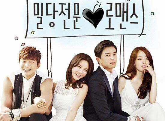 Film marriage without dating korean