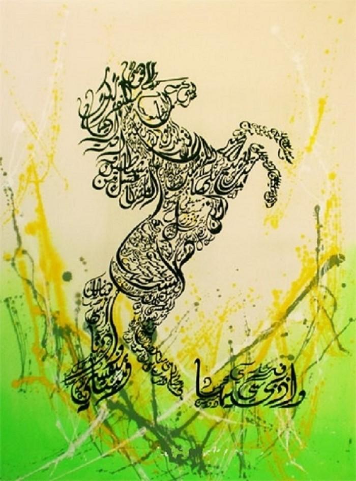 harga Lukisan kaligrafi kaligrafi kuda 2 Tokopedia.com