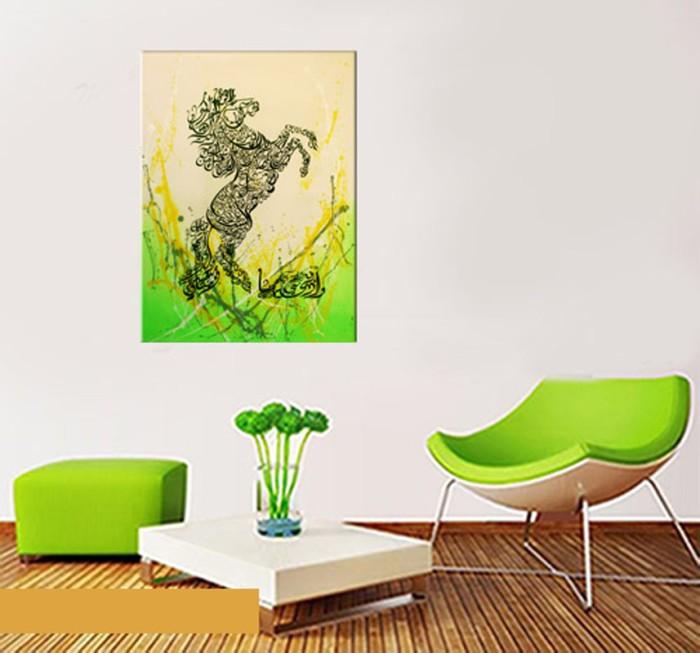 harga Lukisan kaligrafi kuda 2 | lukisanku Tokopedia.com