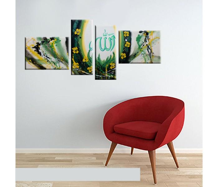 harga Lukisan kaligrafi kode hd41-cx | lukisanku Tokopedia.com