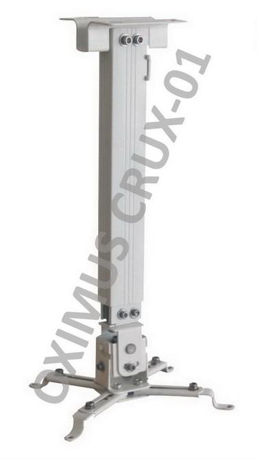 harga Bracket projector crux-01 Tokopedia.com