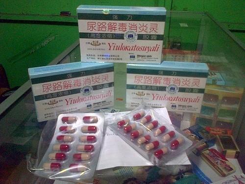 Obat sipilis herbal yiulokatosuyali (penyakit gonore)
