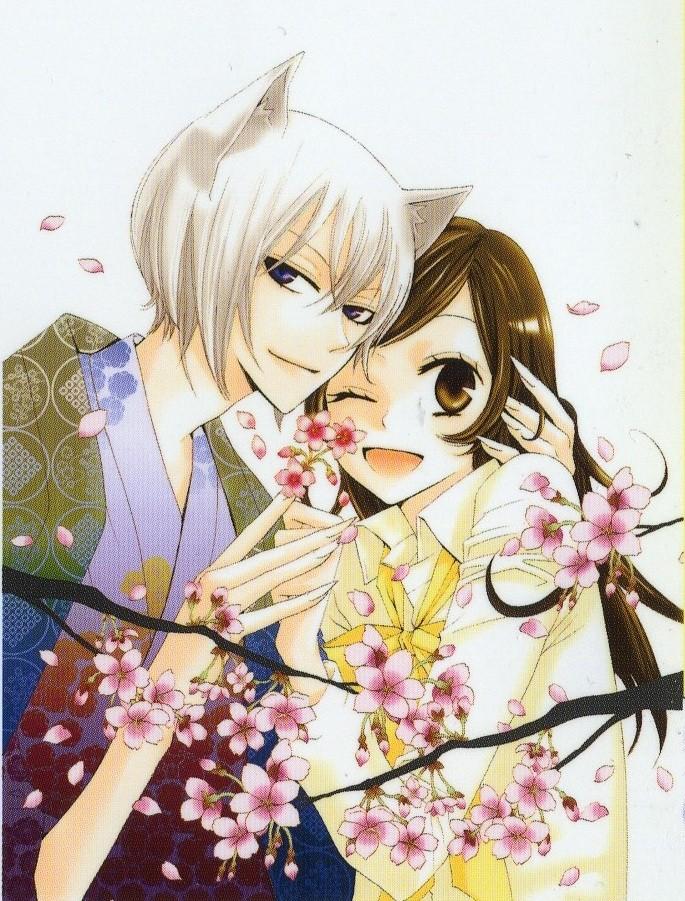 Jual Dvd Anime Kamisama Kiss Ciuman Dewa Kamisama Hajimemashita