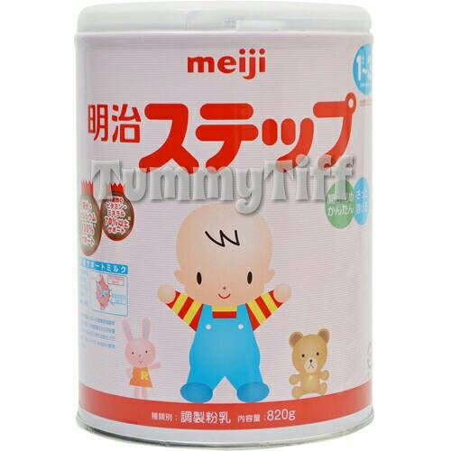 harga Meiji Step Tokopedia.com