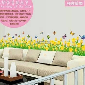wall sticker 50x70/wall stiker transparan-AY7025-yellow tulip .