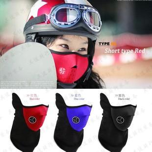 harga Masker pelindung muka untuk pengendara motor Tokopedia.com