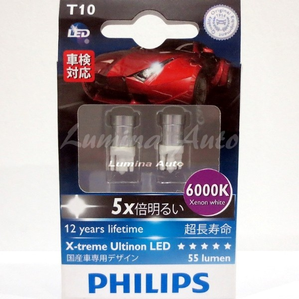 Jual Lampu Senja PHILIPS X Treme Ultinon LED T10 6000K