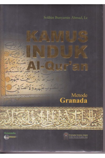 harga Kamus induk al-qur'an metode granada Tokopedia.com