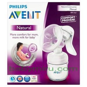 harga Philips avent manual breastpump comfort natural Tokopedia.com